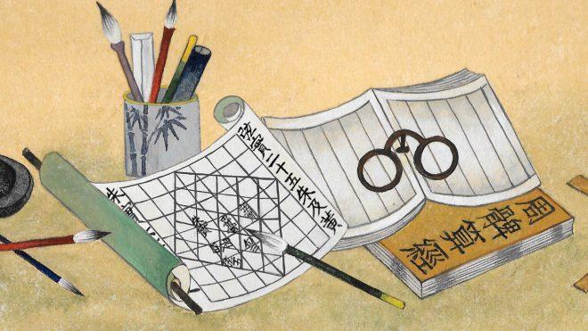 유클리드 원론 속 그림의 역사 [2]: 그림을 어떻게 번역할 것인가?