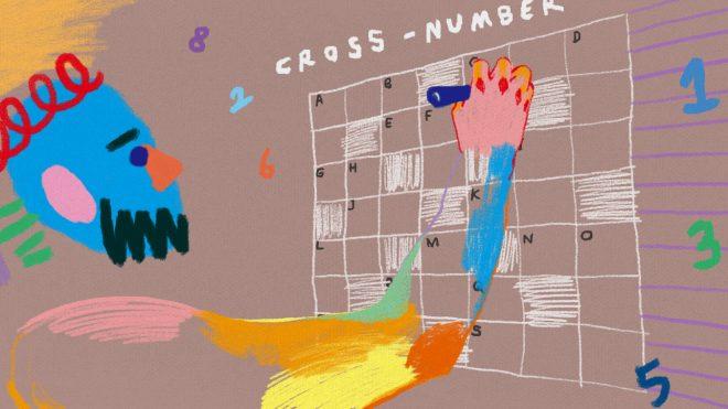[9월의 퍼즐] 십자수풀이