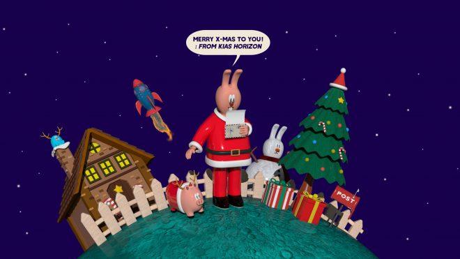 [12월의 퍼즐] 즐거운 성탄절