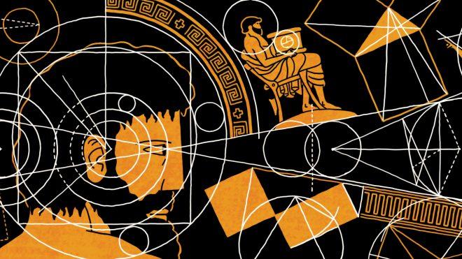 고대 그리스 수학을 읽는 세 가지 길: 놀라움, 보임, 그리고 아름다움 [1]