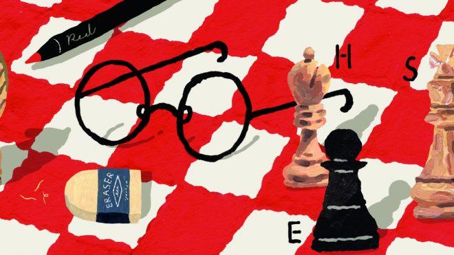 [8월의 퍼즐] 체스판 색칠하기