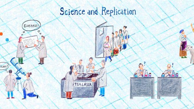 과학과 재현