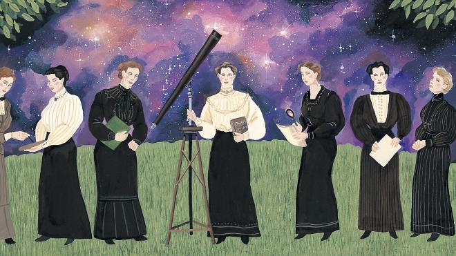 [과학의 결정적 순간들] 1912년 헨리에타 리비트가 변광성의 비밀을 밝혔을 때