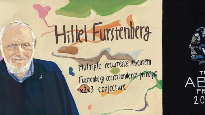 2020년 아벨상 수상자 힐렐 퍼르스텐버그Hillel Furstenberg