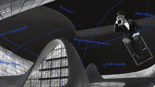 수학에게 물어보는 아름다운 건축의 기준: 과거와 현재의 이야기