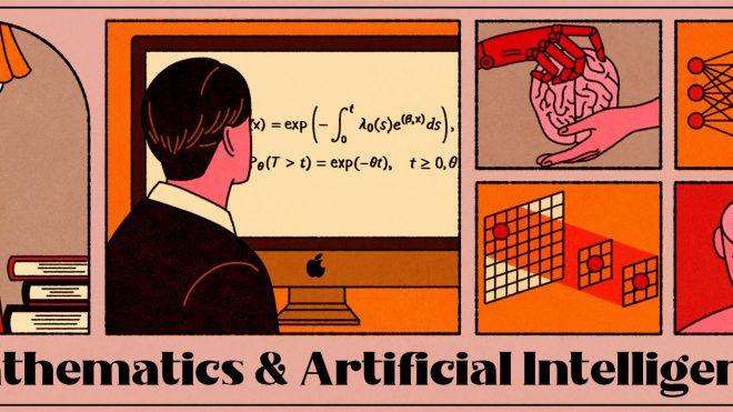 수학도가 인공지능 연구에 기여하는 방법