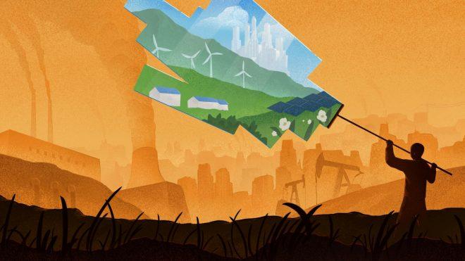 에너지와 생명과 인간과 지구