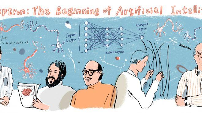 퍼셉트론: 인공지능의 시작