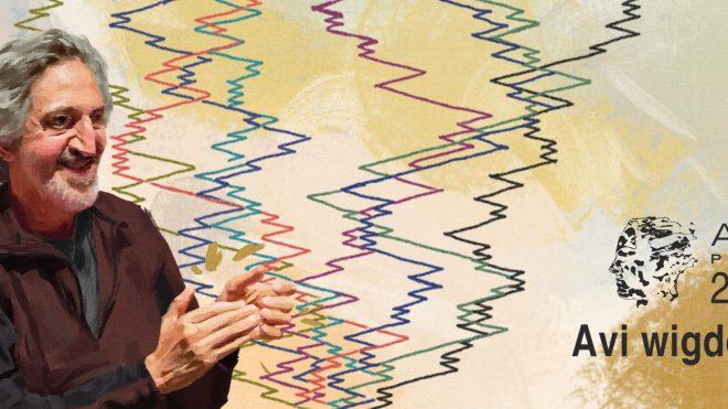 2021 아벨상 수상자 에이비 위그더슨