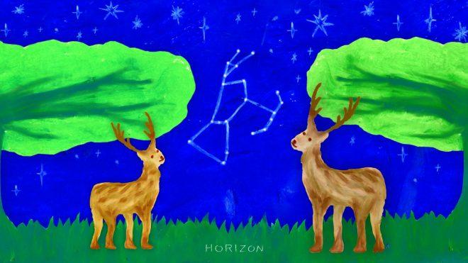 [7월의 퍼즐 해설] HORIZON에서 찾은 천문학